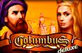Слот Columbus Deluxe зовет в путешествие из игрового зала Вулкан