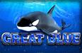 Морской игровой автомат в игровом зале Вулкан онлайн