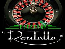 Европейская Рулетка – виртуальная азартная онлайн-игра