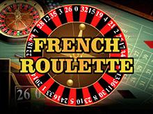 French Roulette – автомат с классическими правилами